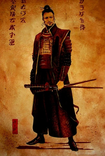 sabiduria samurai (1)