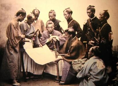 sabiduria samurai (16)