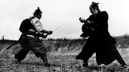 sabiduria samurai (9)