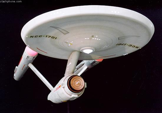 Walls Star Trek navy (2)