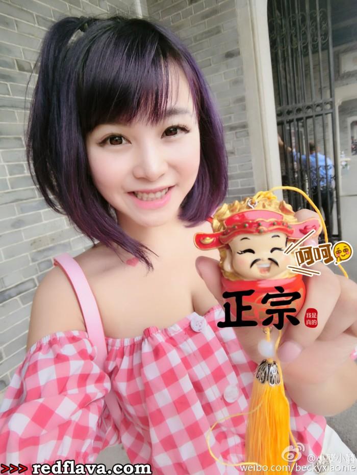 Xiao_Nie_Xiao_Xi_270716_030