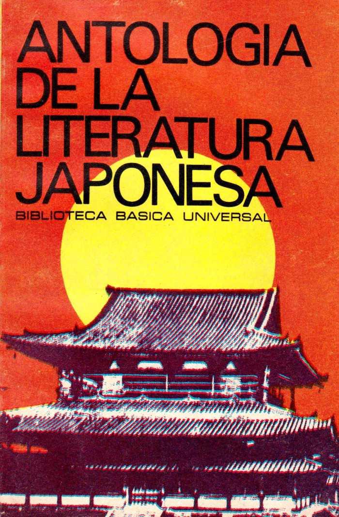 antologia lit japones 001