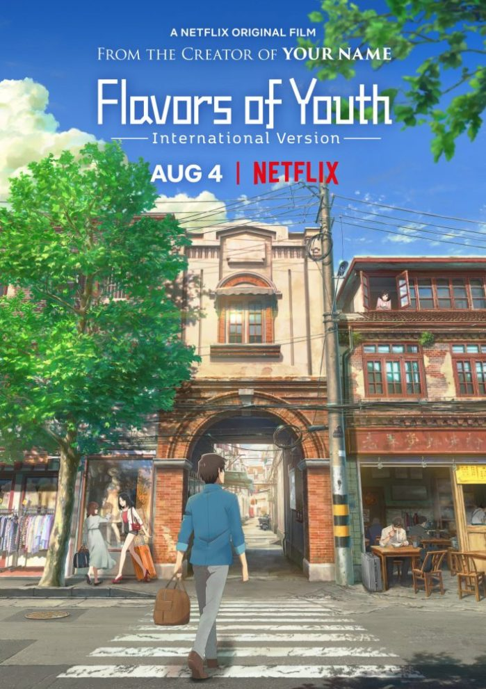 flavors-youth-2018-hd-1080p-720p-latino