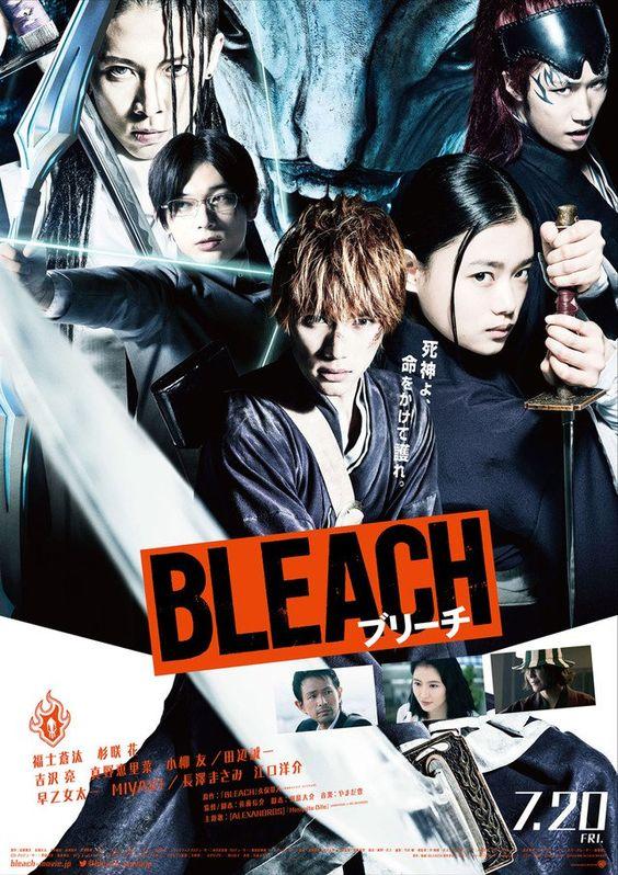BLEACH 0